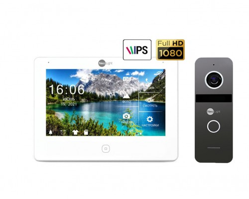 Комплект видеодомофона Neolight NeoKIT HD Pro Graphite