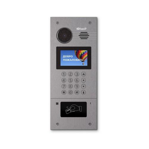 Вызывные панели цветные Многоабонентская IP вызывная панель BAS-IP AA-07B